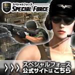 sf_banner_002.jpg